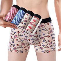 Combed cotton four 80-200 jins wear male underwear � quality