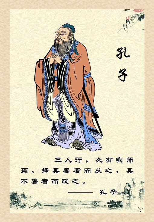 孔子姓孔吗_姓氏在古代不是一回事,孔子不姓孔,屈原不姓屈_夜读史书