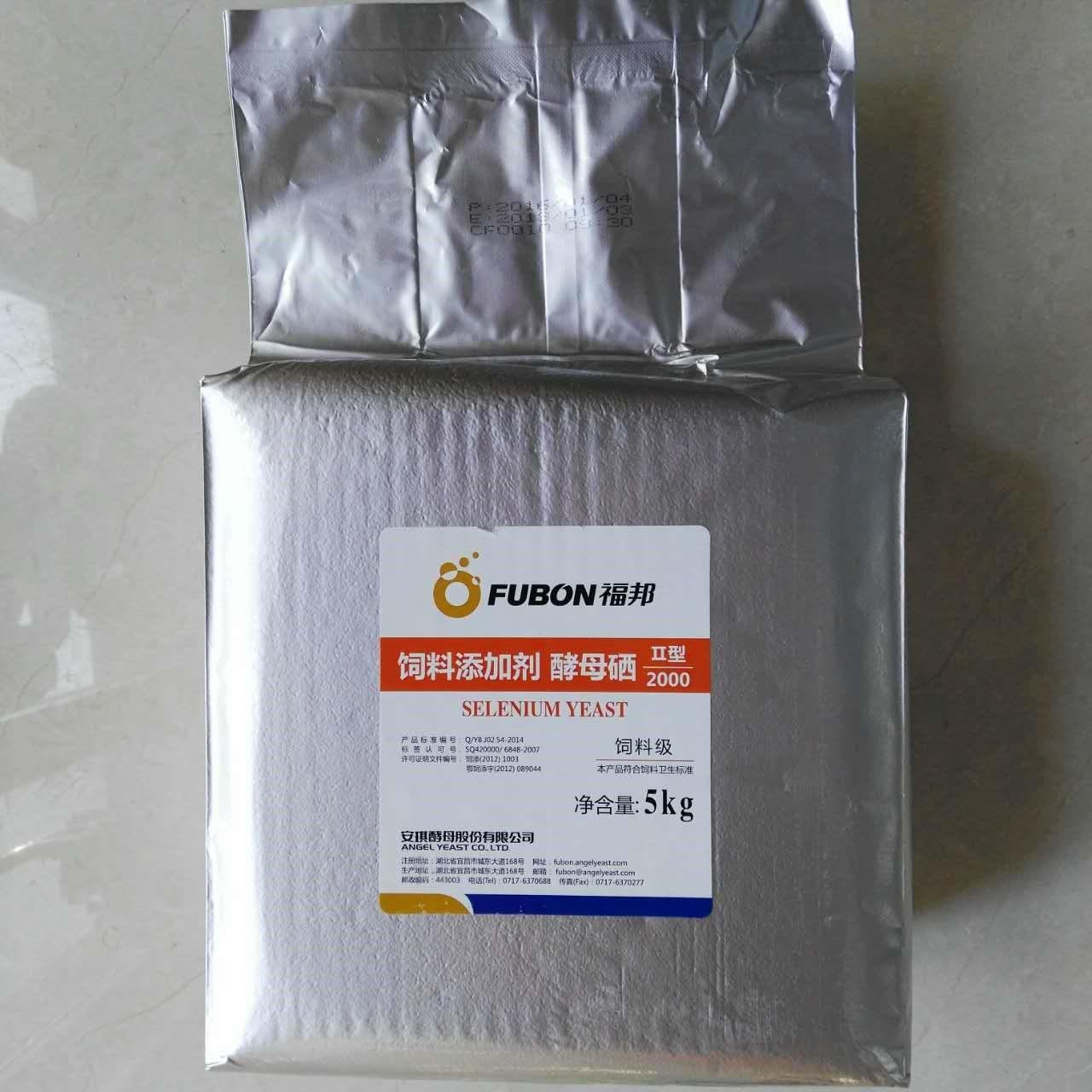 安琪福邦酵母硒2000ppm 5kg 提高存活率及繁殖性能提升品质包邮