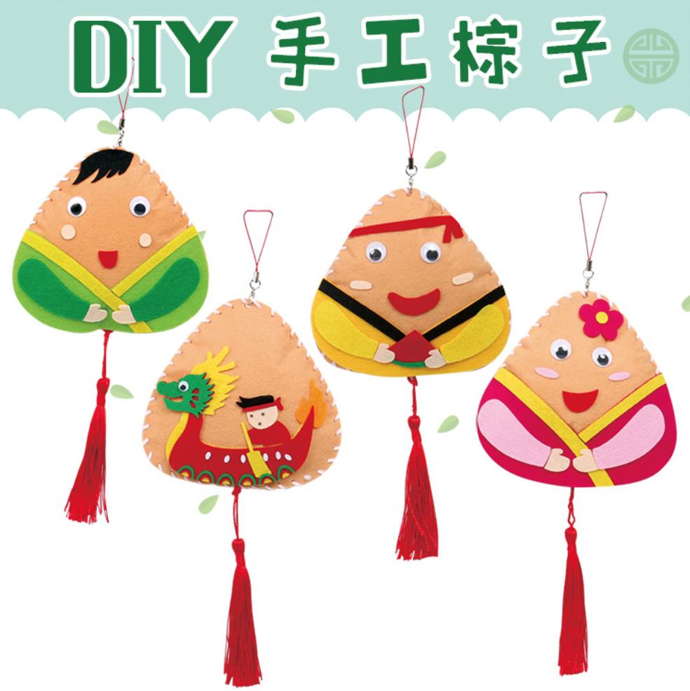 热卖端午节手工制作diy材料包挂饰龙舟粽子幼儿园儿童涂色折纸礼物盒