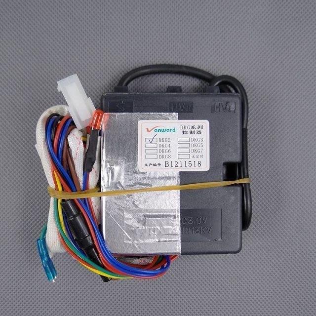 万和jsq13-6.5m3 jsq16-8b,8a jsq12-6a,6b强排热水器图片