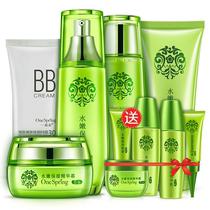 天然护肤品纯植物无添加套装保养男士女士面部美容皮肤护理 脸部