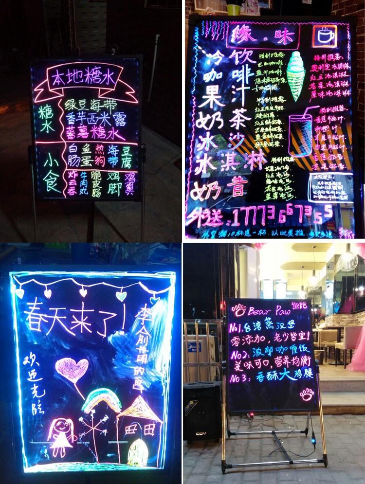 发光小黑板荧光板广告板可悬挂式led版电子荧光屏手写