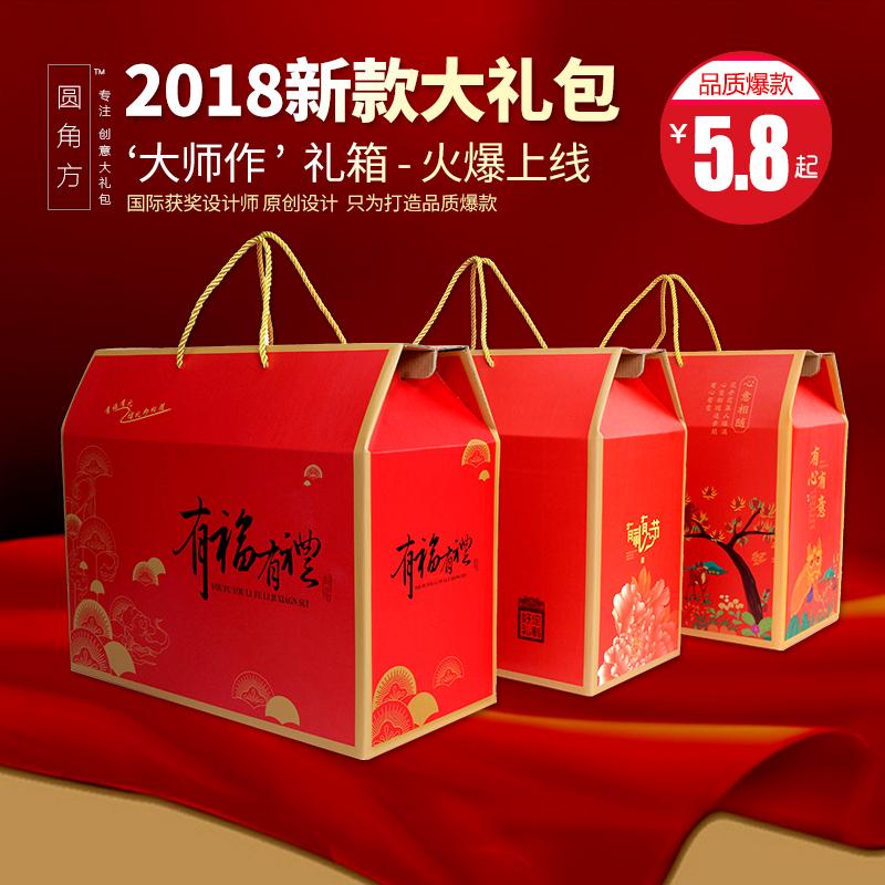 长方形礼品盒大号牛皮纸包装盒正方形小号礼物盒精美生日礼盒定制