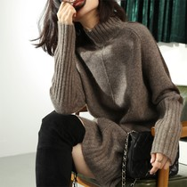 秋冬季新款半高领套头毛衣女中长款羊绒衫包臀连衣裙开叉宽松加厚