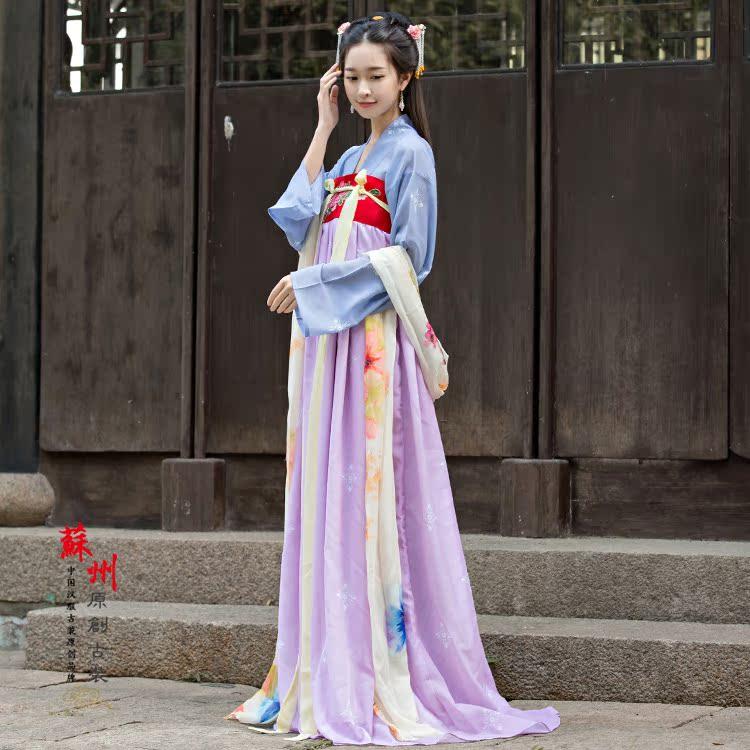 汉服女七仙女古装演出服古代衣服唐朝服装女公主贵妃小姐印花襦裙图片