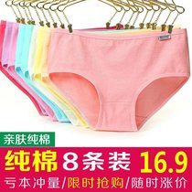 Article 8 pack underwear 100 � fabric waist big yards lace.