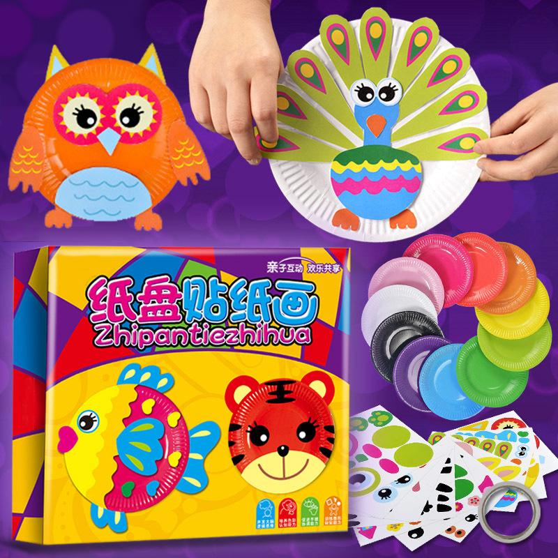 纸盘画盘子贴画宝宝幼儿园儿童手工制作diy材料包十二生肖贴画盘图片