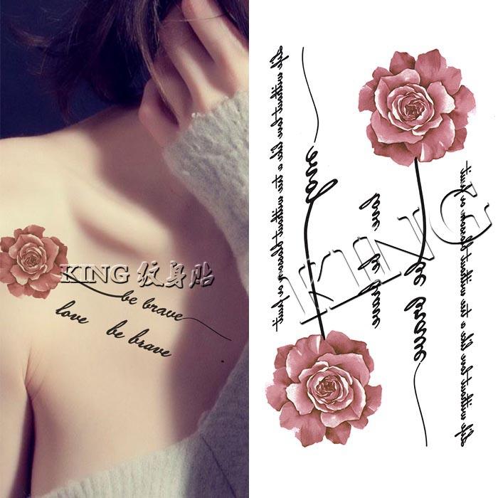 热卖king纹身贴 防水女持久 花卉 玫瑰花 花环 脚踝 锁骨仿真纹身贴纸