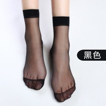 Ms. �| soil black Stockings Summer �| thin section �O silk ?