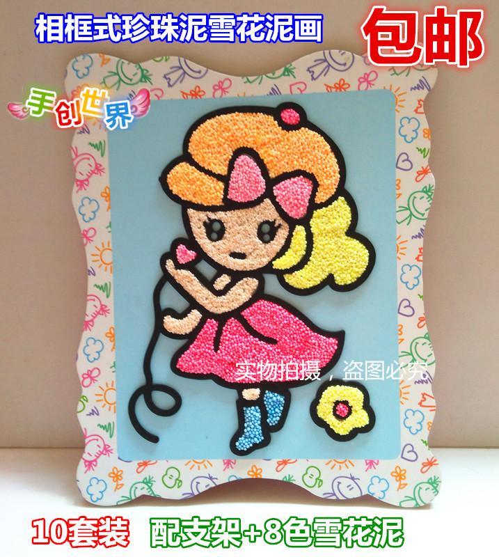 热卖儿童胶画彩绘烤胶画带彩图32k中画边颜料填色画中画边diy益智玩具图片