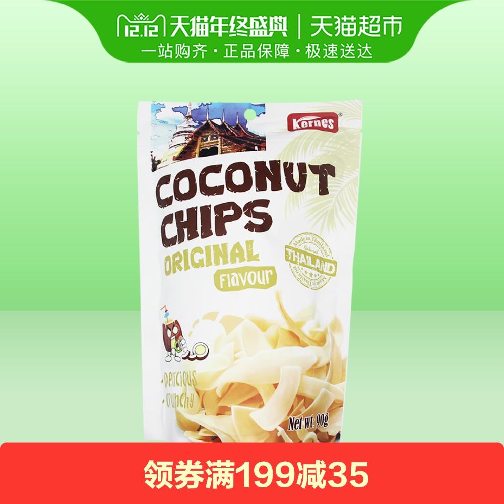 泰国进口kernes 克恩兹原味香脆椰子片90g蜜饯果干零食