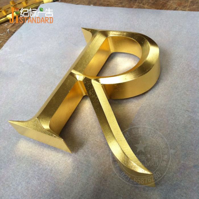 上海北京杭州不锈钢镀钛三维汉字钛金三维字定做三维立体字制作