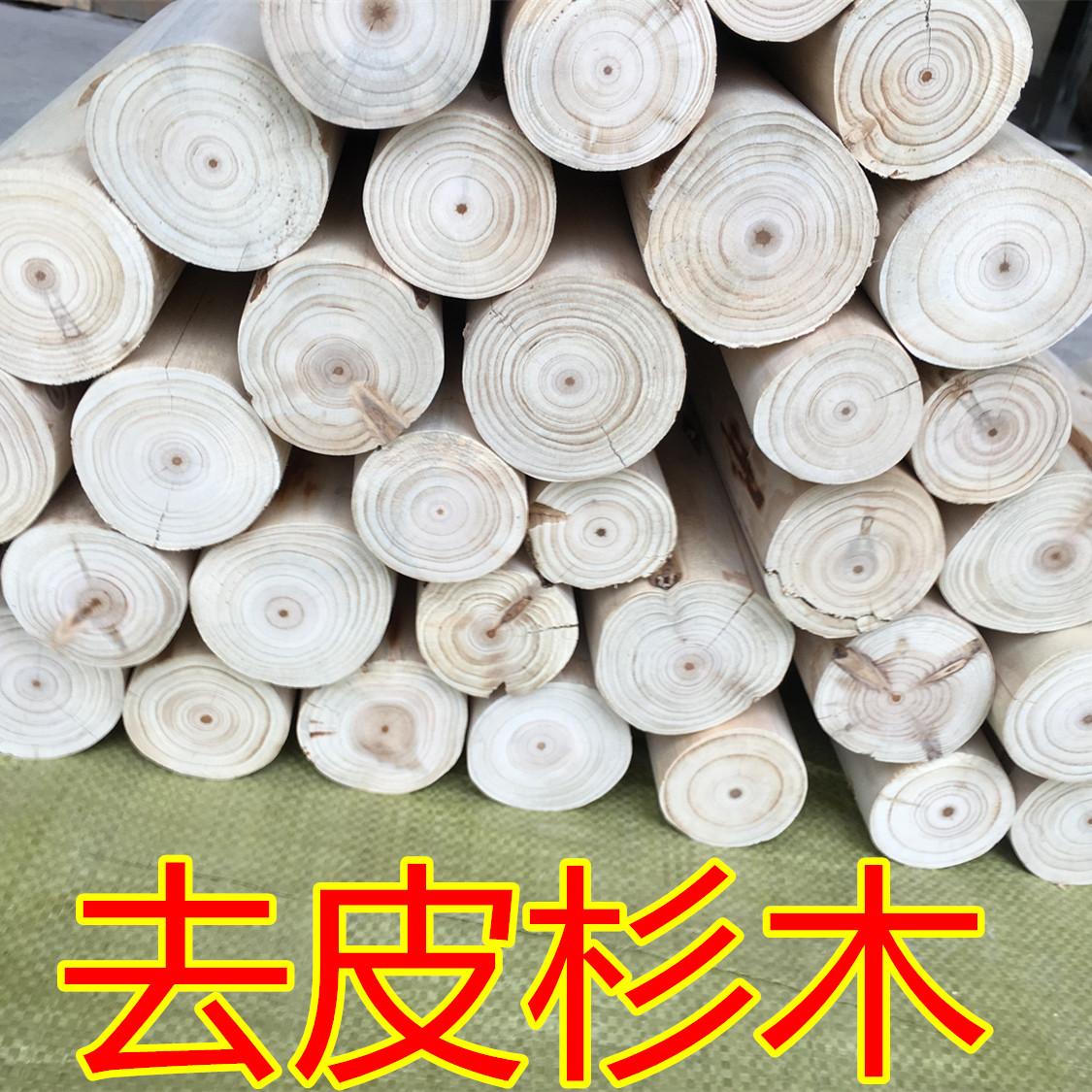 壁炉木材家装壁饰碳化香杉原木柴火户外室内道具装饰圆木去皮杉木图片