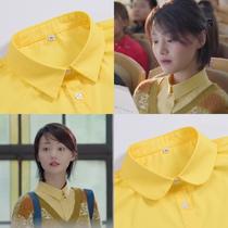 明星郑爽同款衬衫假领子女百搭神器假领纯棉黄色日系可爱装饰领