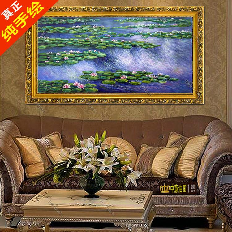 莫奈睡莲欧式风景手绘油画餐厅挂画现代家居装饰画卧室壁画床头画图片