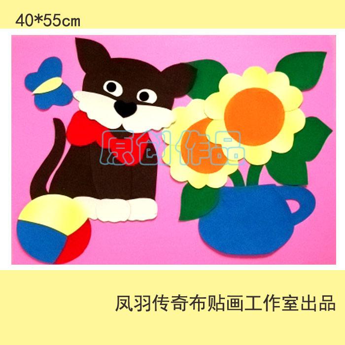 热卖原创节日主题卡通学生儿童布贴画拼布画diy材料包——祖国的花朵