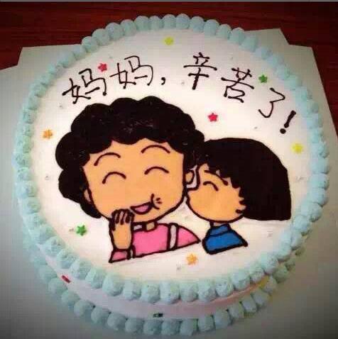 妈妈生日蛋糕_上海蛋糕 麻将蛋糕 鲜奶 祝寿 妈妈蛋糕生日纽扣蛋糕 母亲节蛋糕