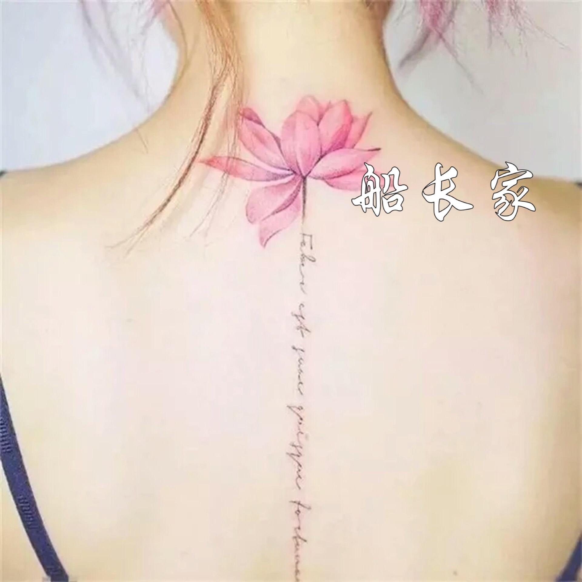 船长家 女生性感后背纹身贴 粉色莲花字母刺青 防水逼真满35包邮图片