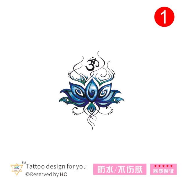 蓝色莲花瑜伽纹身贴yoga图案om曼陀罗荷花轮防汗防水持久男女纳米