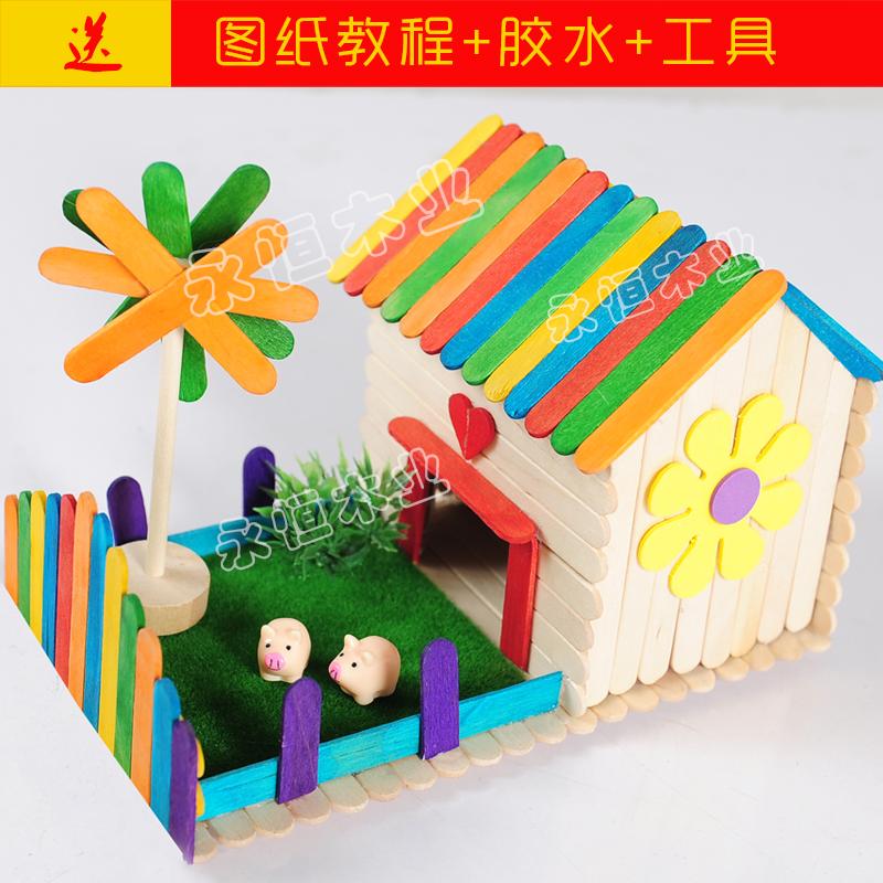 热卖雪糕棒雪糕棍建筑模型 diy儿童手工模型制作房子材料包冰棍棒木条