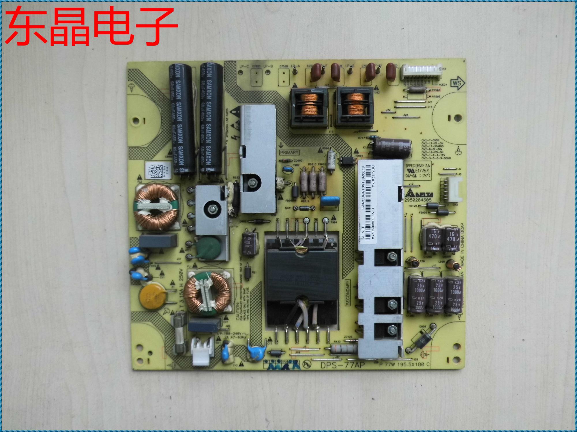 TP VST59S PB怎么样tp vst59s pb813主板哪款好