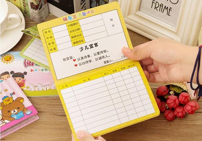 热卖中小学生班级日志阅读摘记卡语文作业登记表老师教学用品批发包邮图片