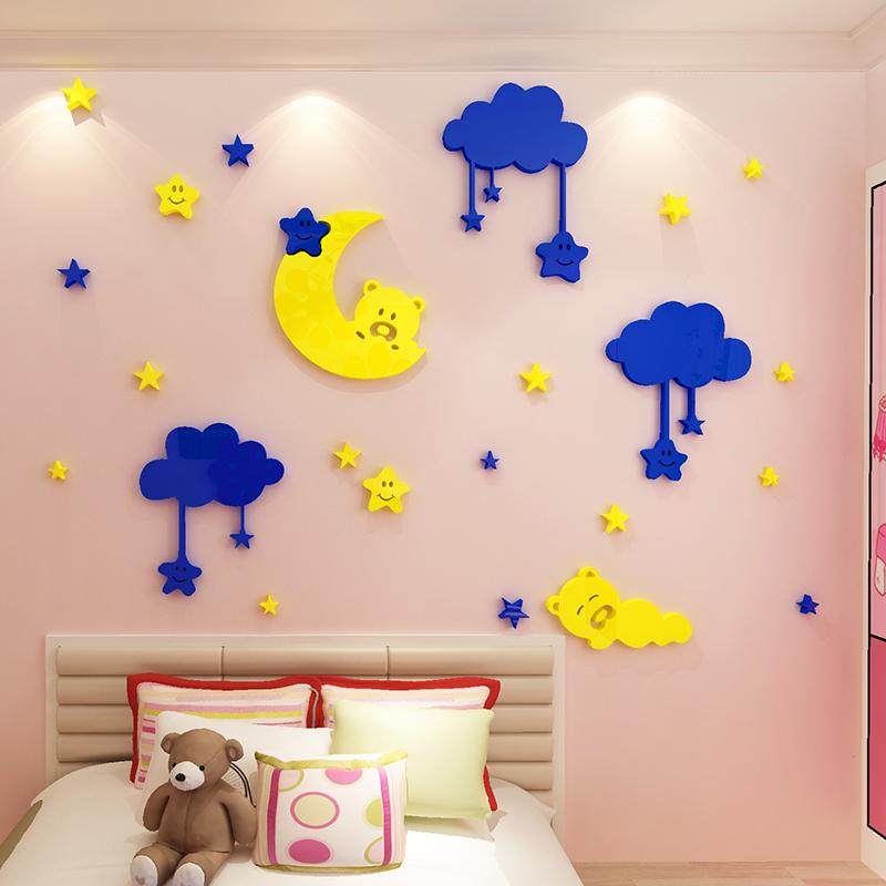 热卖美术兴趣班亚克力3d立体墙贴画幼儿园学校绘画教室墙面装饰墙贴纸图片