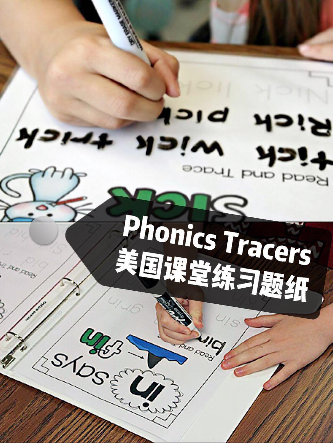 儿童英语网上招生方案 外语教育网