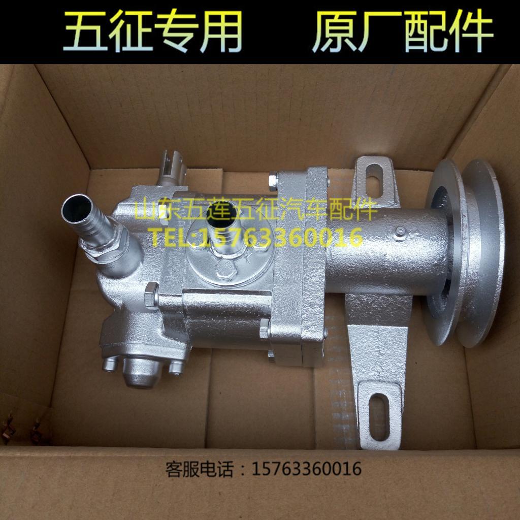 五征 原厂 配件 五征农用三轮车 液压油泵 液压泵 液压动力机图片
