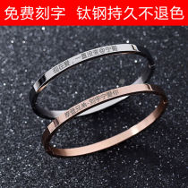 动物管理局同款手环钛钢手镯情侣男女一对手链饰品定制刻字礼物韩