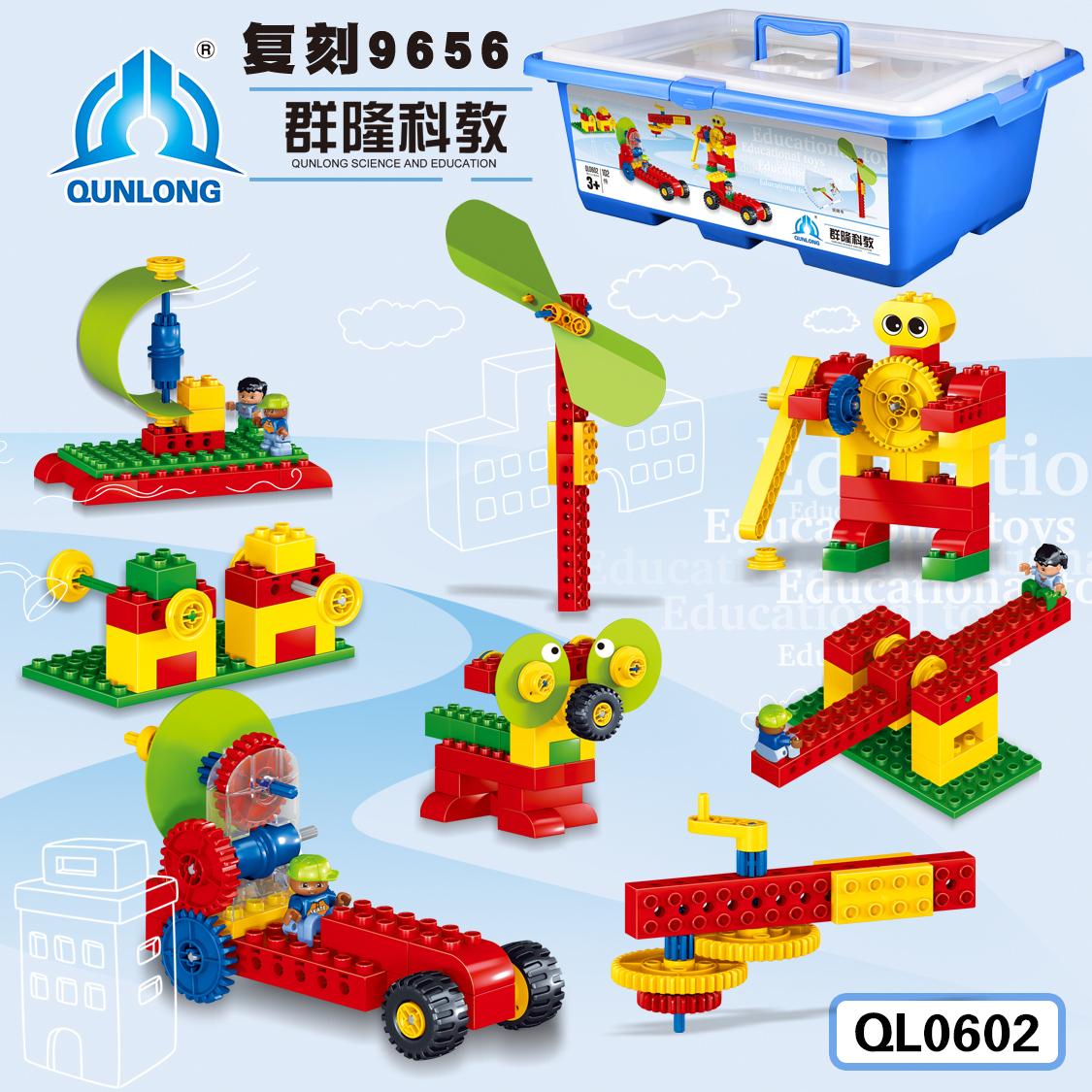 热卖3-5岁大机械拼装颗粒玩具桶装群隆v机械科教动力积木玩具6-14岁芭比娃娃关节最多的是多少图片