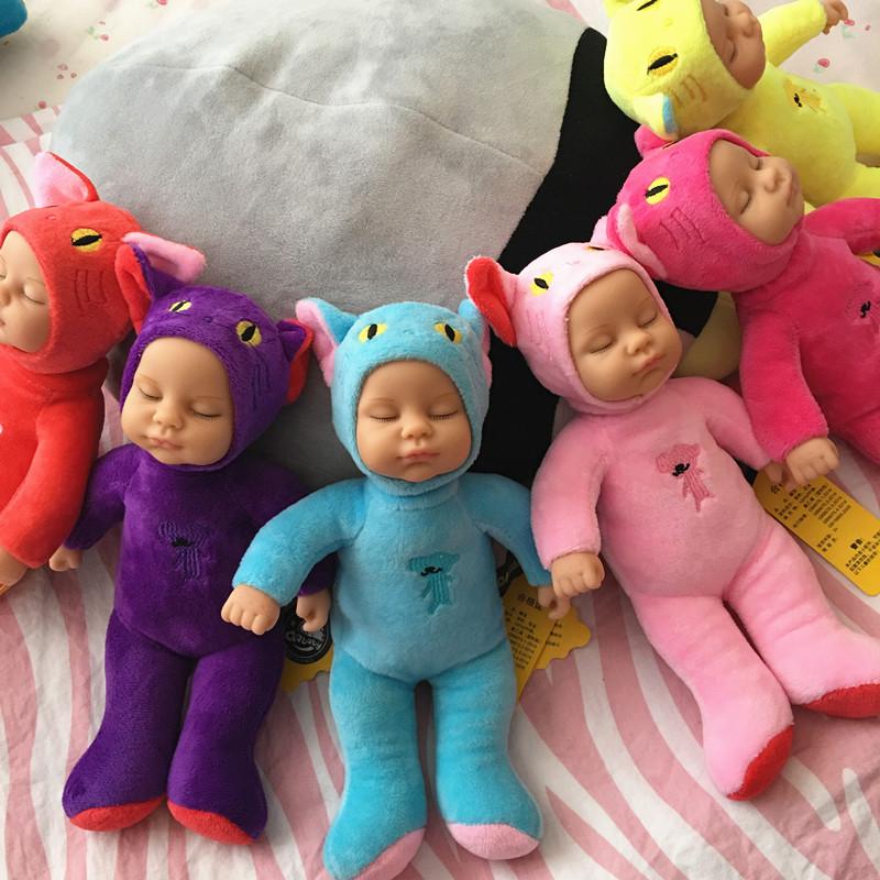 儿童睡眠玩具洋娃娃仿真宝宝安抚陪睡萌婴儿娃娃毛绒玩具公仔女孩小伶小号网盘图片