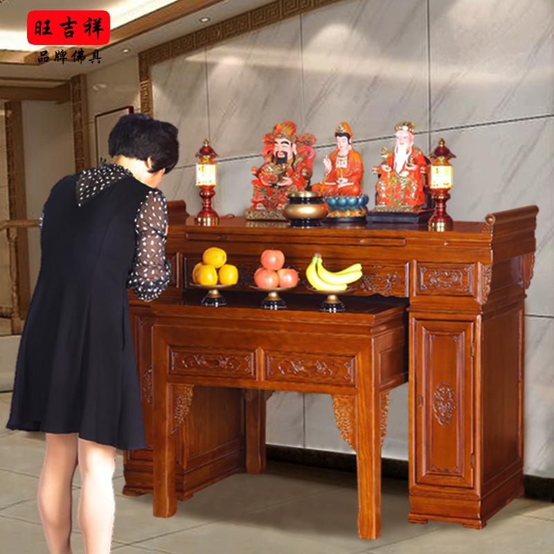 供桌实木供台神台现代中式玄关桌宝宝张翘头案带抽屉佛桌香案条案