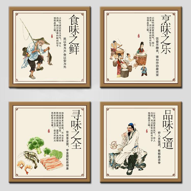 舌尖上的中国装饰画中式餐厅挂画酒店饭馆墙画快餐店壁画饮食文化图片