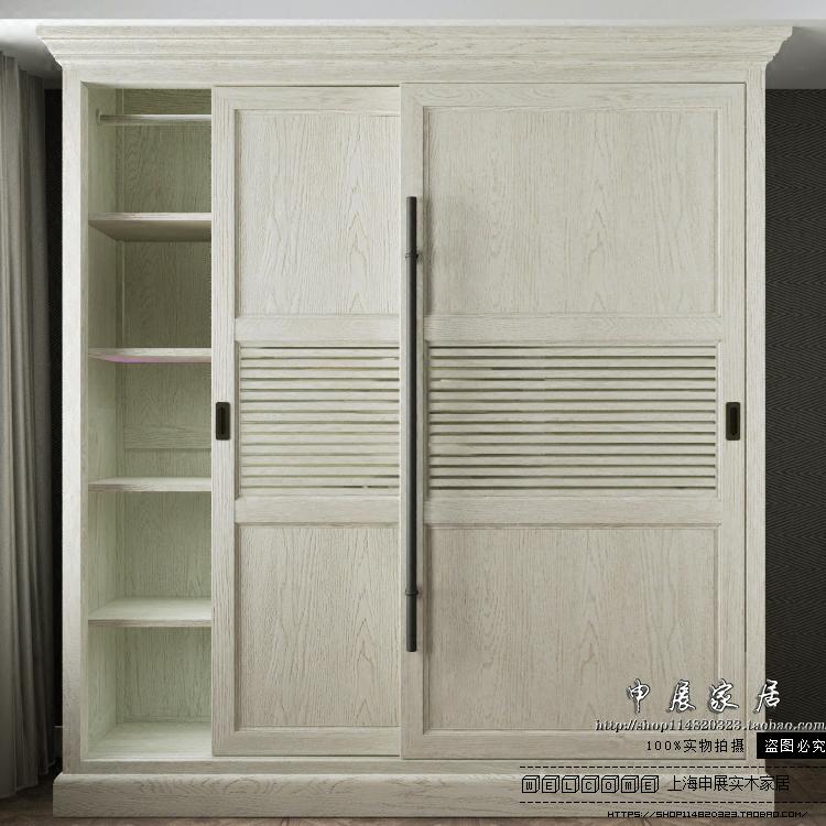 定制北欧法式通顶欧式美式全实木橡木推拉滑移门衣柜胡桃木色风格图片