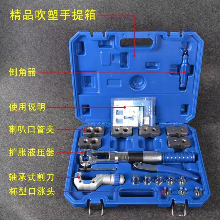 热卖大圣精品 液压/手动胀管器 铜管涨管器ct-300al/ct-100al制冷工具图片