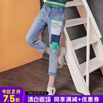 8070欧洲站水洗拼接牛仔裤2019夏欧货新款女下装长裤铅笔裤潮H345