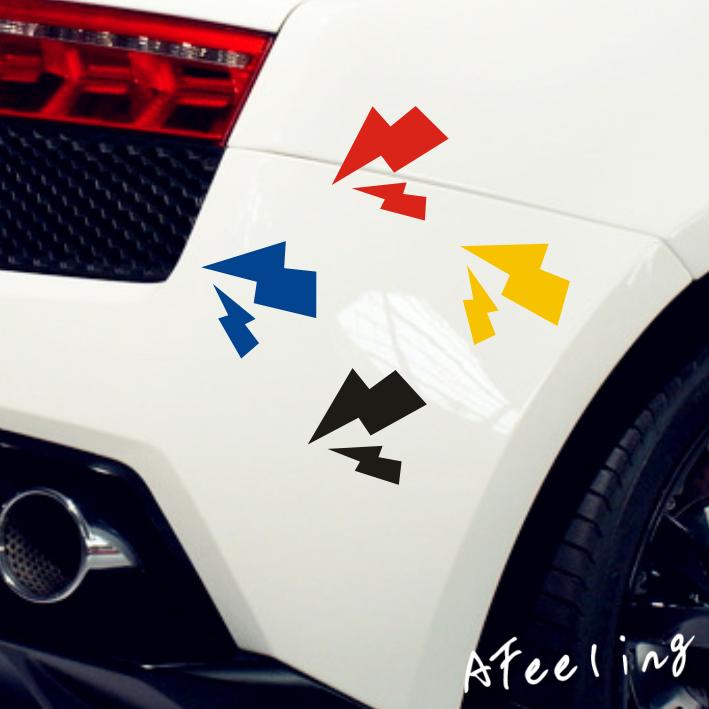 闪电反光创意箭头电动摩托车车身划痕遮挡装饰小贴纸个性随意贴图片