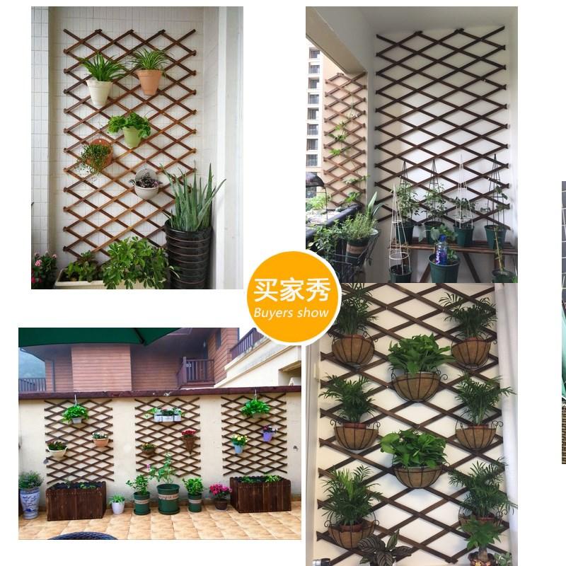 实木网格爬藤客厅墙上花架壁挂装饰阳台墙面悬挂木质花盆架木栅栏