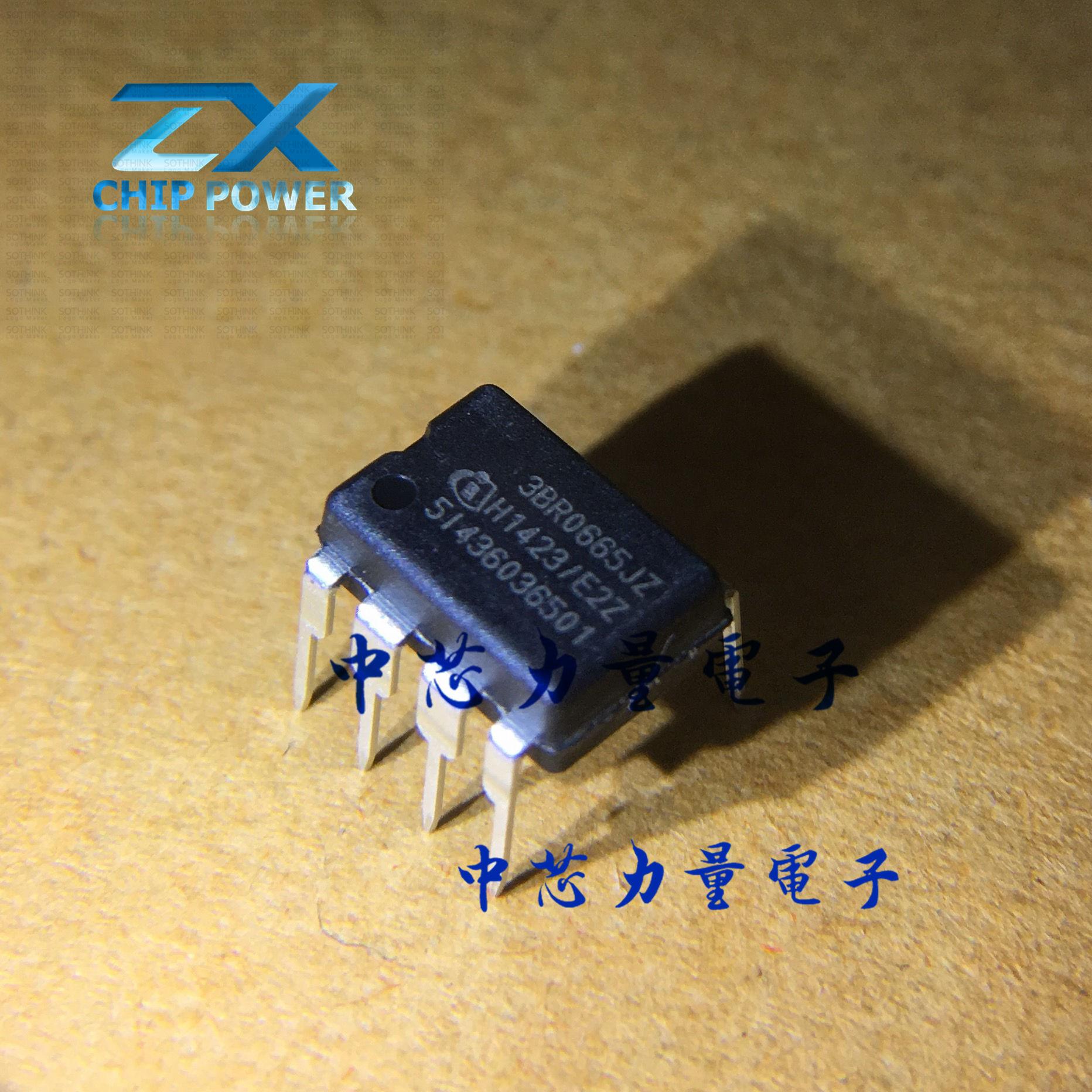 �:*�h8^j��Z�R_ice3br0665jz 3br0665 dip7直插 液晶电源芯片