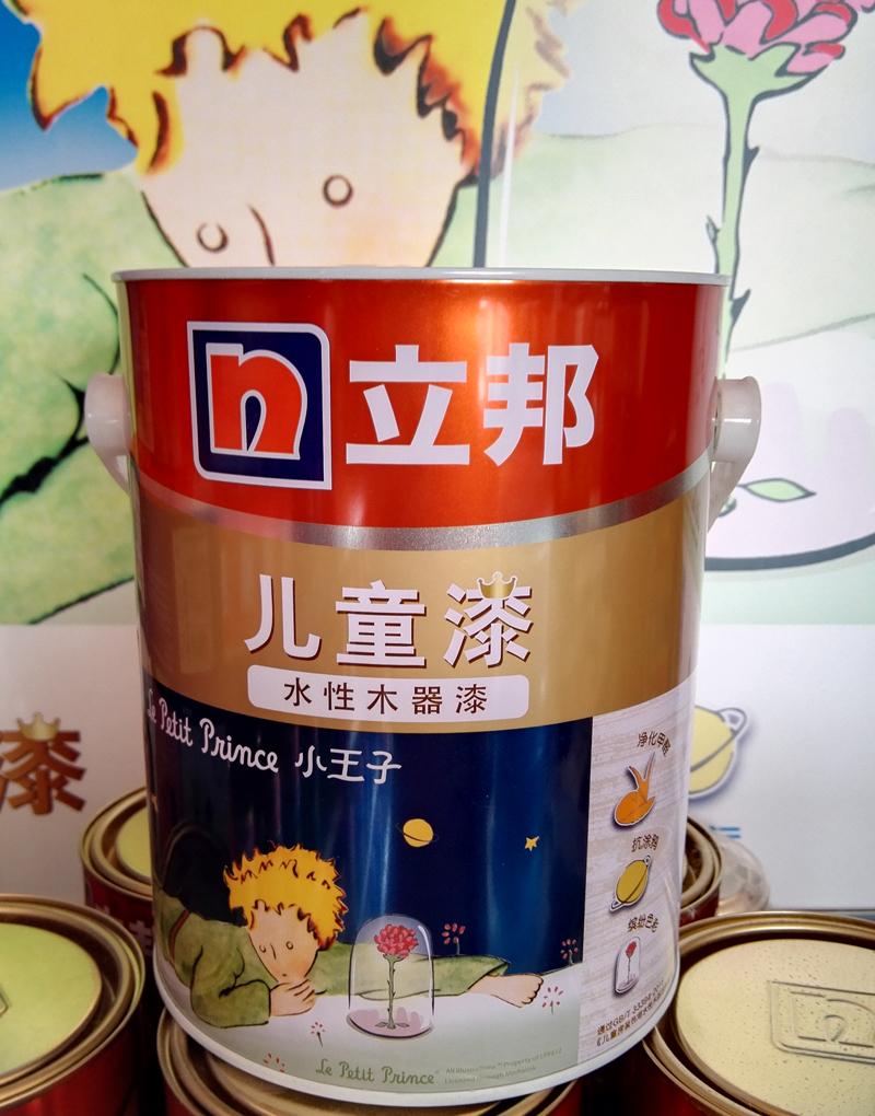 立邦小王子儿童漆水性木器漆环保儿童房家具专用无甲醛木器漆北京
