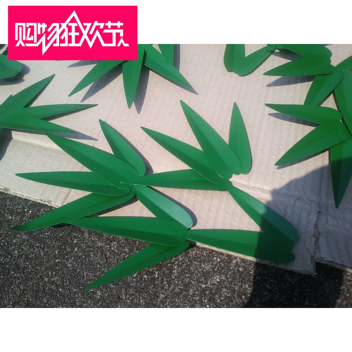 欧式铁艺手工叶片软装壁饰 中式金属竹叶抽象壁挂 酒店会所墙饰图片