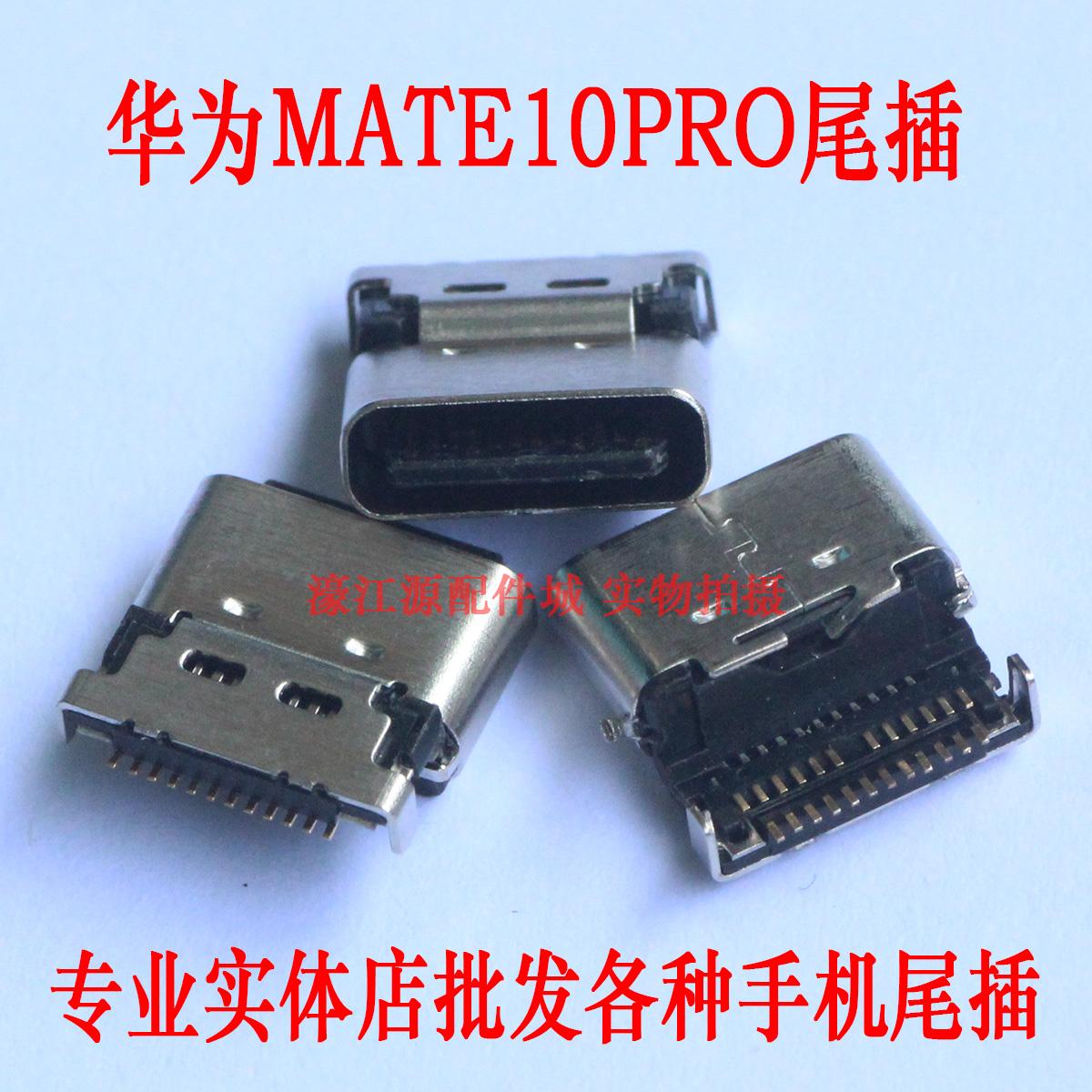 热卖适用三星note8尾插排线n9500 n9508送话器小板n950f/u充电usb接口