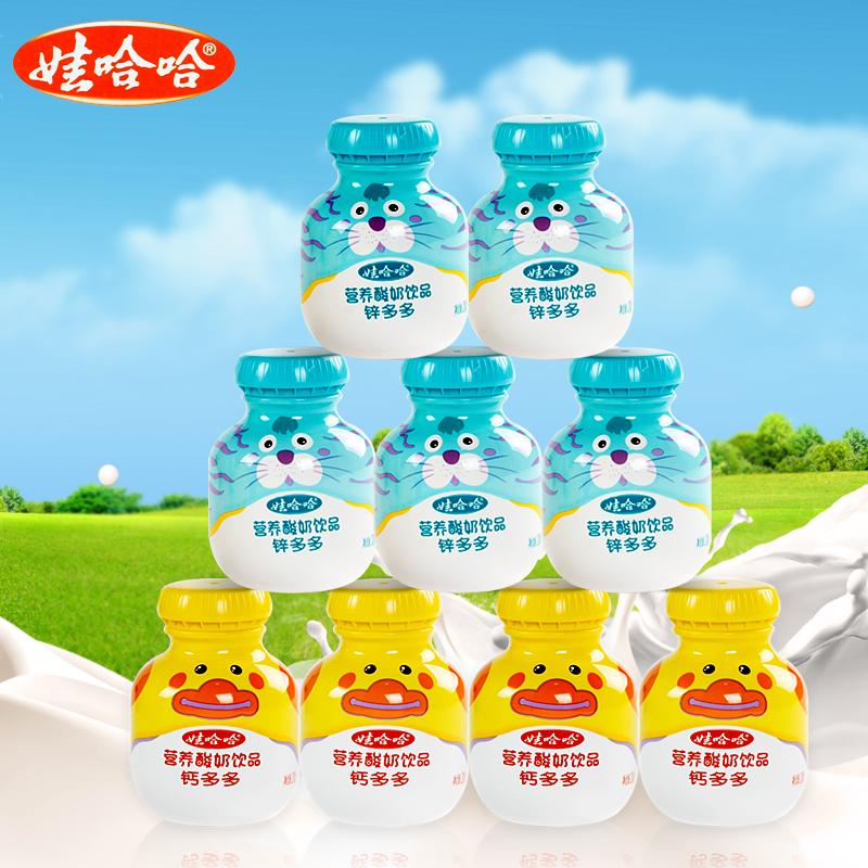 热卖娃哈哈ad钙奶100ml40瓶整箱 儿童乳酸菌酸奶饮品含乳牛奶水饮料图片
