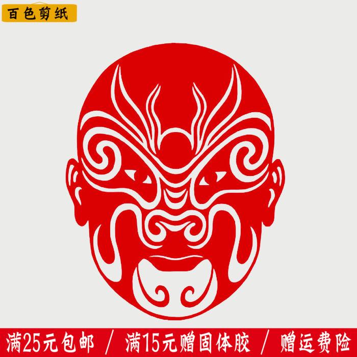 传统手工窗花剪纸猪 十二生肖猪年剪纸 中国特色手工艺礼品红宣纸图片
