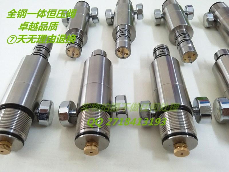 热卖超美b50工业恒压阀3j改加大气室恒压阀同芯偏芯非双表外调恒压阀图片