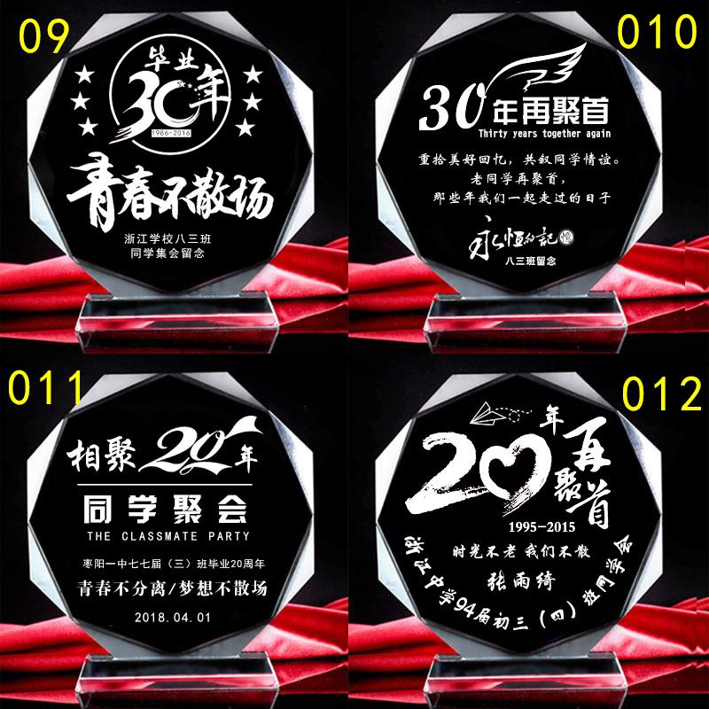 教师kaobi_00   店主:kaobian1985分类相关同类 已售1640件 价格:283.