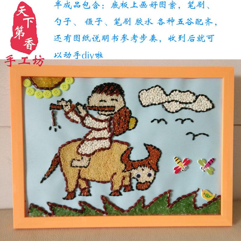 种子画_五谷杂粮粘贴画手工diy种子画 豆子画 粮食画 牧童放牛娃