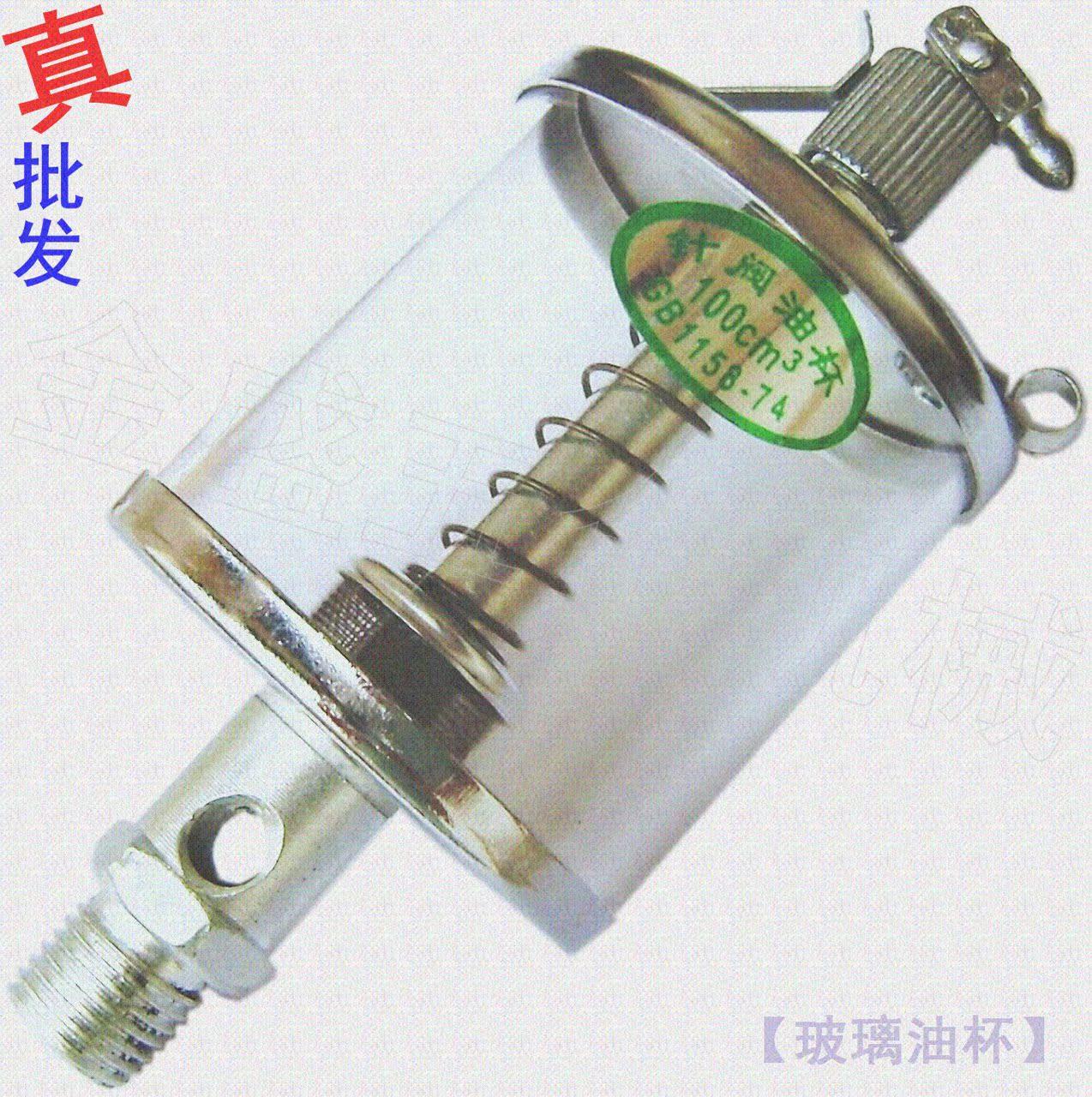 针阀式油杯玻璃油杯机油油杯油杯/16cm25cm50cm100cm200cm400cm图片